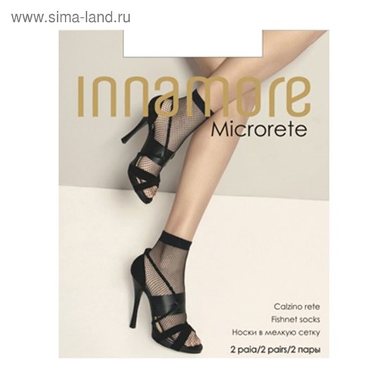 INNAMORE MicroRete Calzino Носки мел.сетка - 2 пары - фото 4588