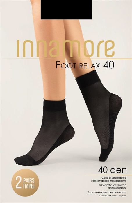 INNAMORE Foot Relax 40 - 2 пары - фото 5024