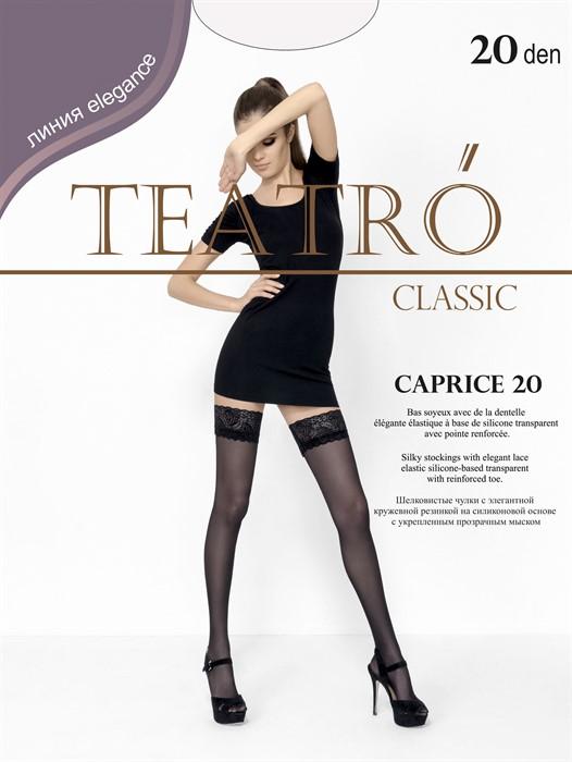 TEATRO CAPRICE 20 Fashion - чулки - фото 7475