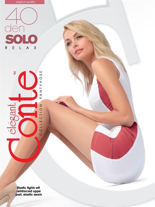 CONTE SOLO 40 Полуматовые с усиленным торсом - фото 9972