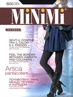 MINIMI PANTACOLLANT ARTICA 600 - леггинсы