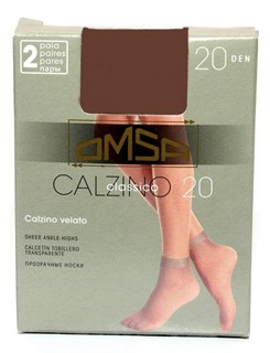 OMSA Calzino Classico - 2 пары