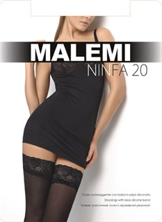 MALEMI Nimfa 40 -  чулки
