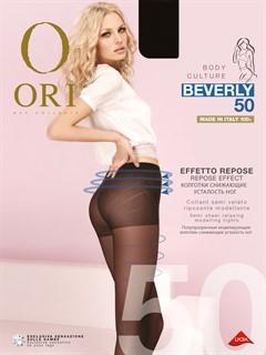ORI Beverly 50