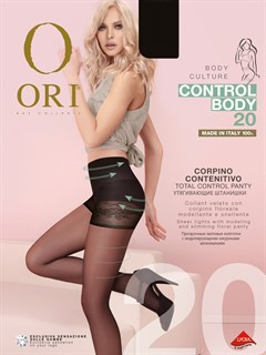 ORI Control Body 20