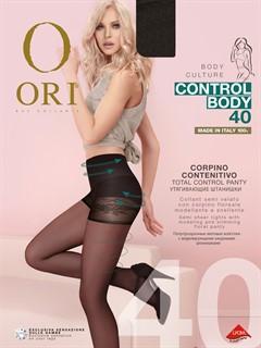 ORI Control Body 40