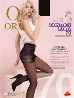 ORI Control Body 70