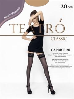 TEATRO CAPRICE 20 Fashion - чулки - фото 7477