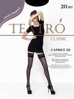 TEATRO CAPRICE 20 Fashion - чулки - фото 7478