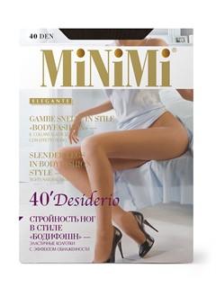 MINIMI DESIDERIO 40 (NUDO)