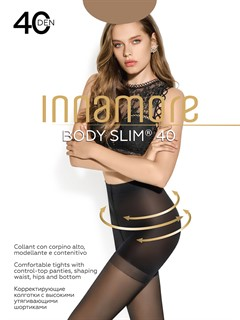 INNAMORE Body Slim 40 (утяжка)