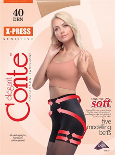 CONTE X-PRESS 40 Утягивающие шортики