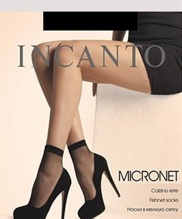 INCANTO Micronet Calzino носки мелк.сетка - 2 пары